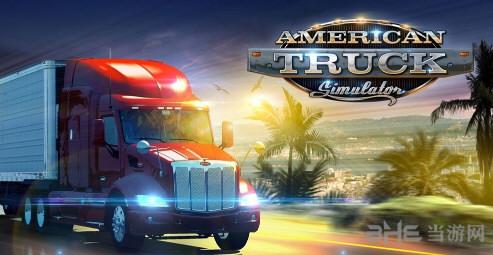 美国卡车模拟无损坏MOD截图0
