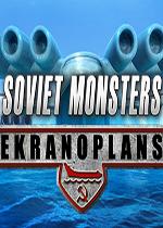 苏联地效飞行器(Soviet Monsters:Ekranoplans)硬盘版