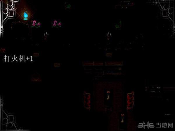 暗室逢灯截图2