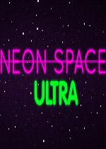 �磺����(Neon Space ULTRA)v1.0.2Ӳ�̰�