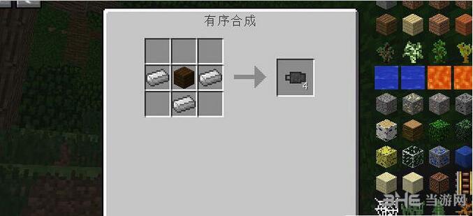我的世界1.7.10漏斗管道MOD截图3