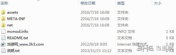 我的世界1.7.10漏斗管道MOD截图6