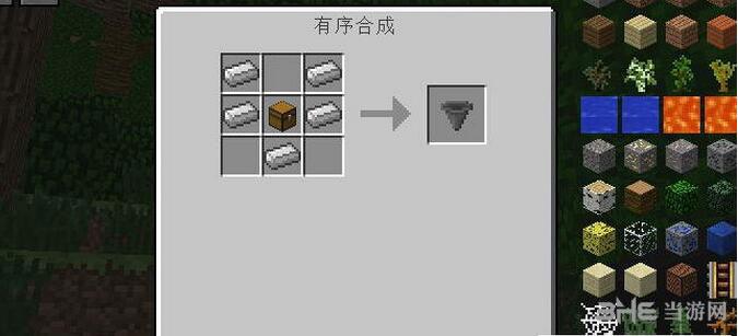 我的世界1.7.10漏斗管道MOD截图4