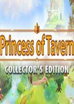 �ƹݹ���(Princess of Tavern Collector's Edition)��ذ�v1.0