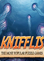 颠覆消除(Knifflis)v1.0硬盘版