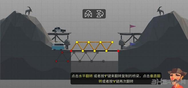 桥梁建造师单独破解补丁截图0
