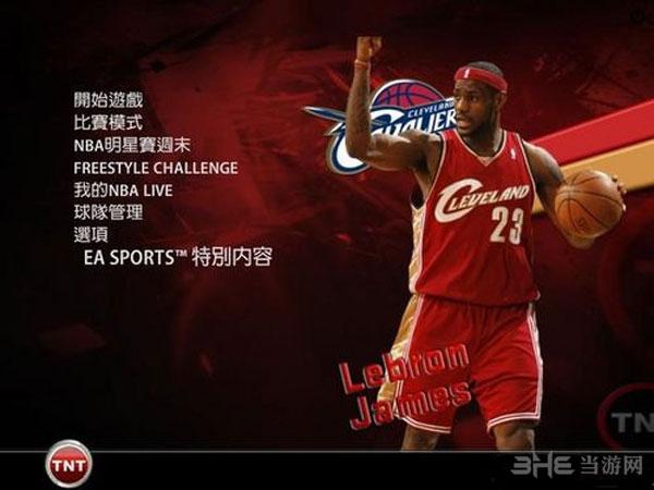 NBA Live 2005截图1
