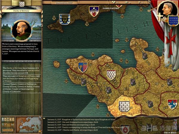 十字军之王截图5