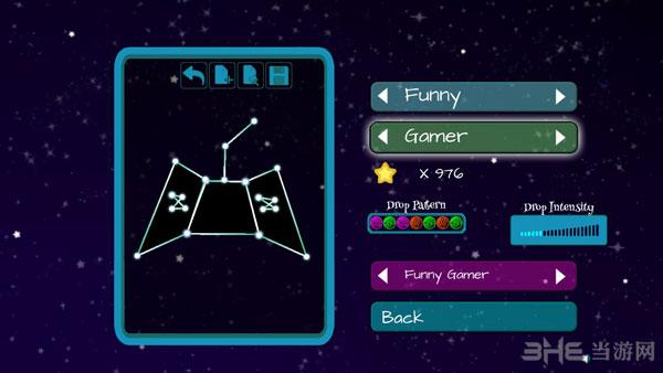 星座破坏方块截图3