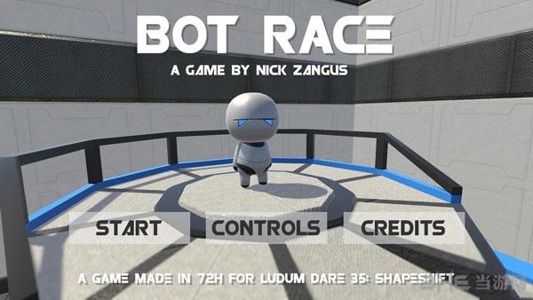 机器人竞赛截图0