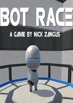 机器人竞赛