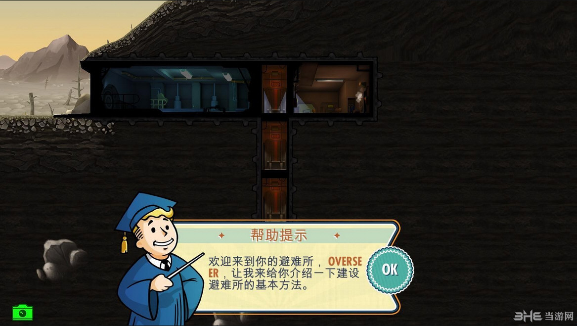 辐射:避难所轩辕汉化组简体汉化补丁截图2