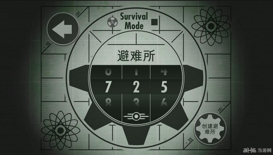 辐射:避难所轩辕汉化组简体汉化补丁截图0