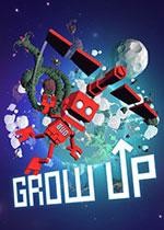 成长家园2(Grow Up)集成1号升级档汉化破解版