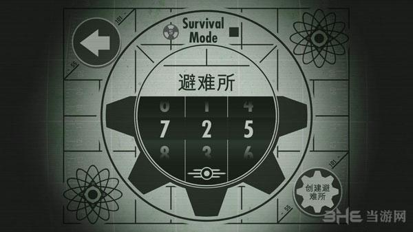 辐射:避难所截图0