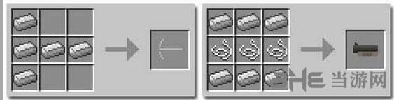 我的世界1.8.9绳索桥MOD截图1