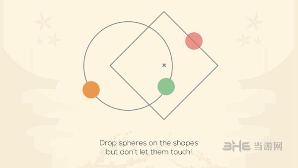 旋转平衡球2截图1