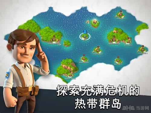 海岛奇兵电脑版截图2