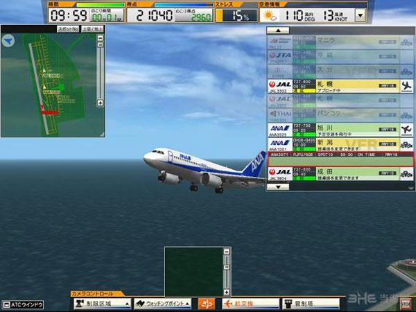 我是航空管制官4截图2