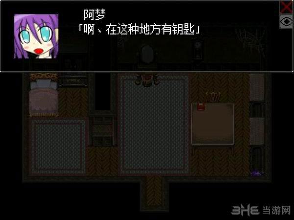 噩梦游戏Secret Memory截图1