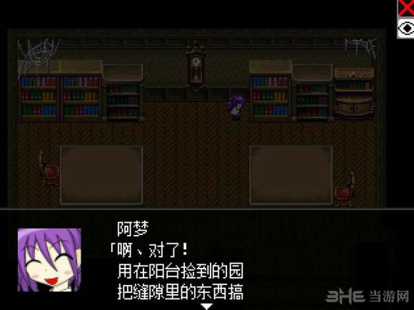 噩梦游戏Secret Memory截图3