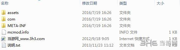 我的世界1.7.10更多法杖MOD截图5