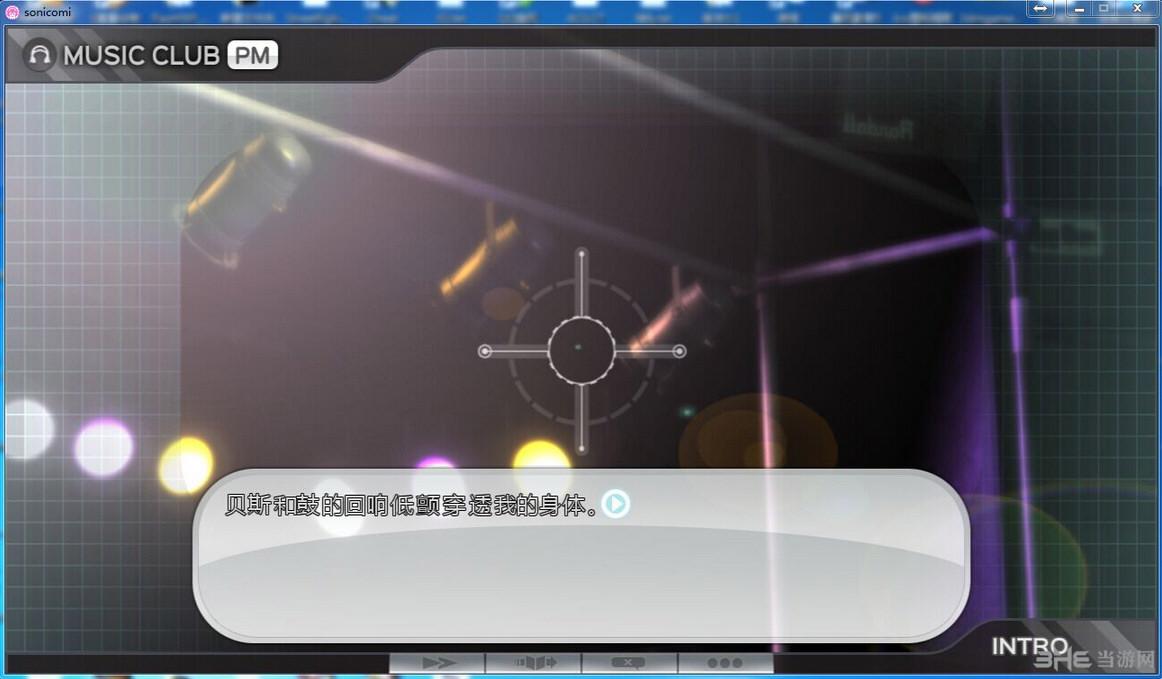 虚拟偶像超级索尼子LMAO汉化组汉化补丁截图1