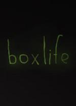 盒子人生(Boxlife)硬盘版