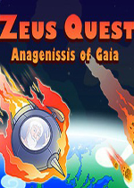 ��˹̽�գ����ư�(Zeus Quest Remastered)Ӳ�̰�