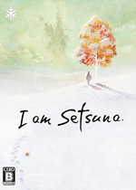 我是刹那(I am Setsuna)PC硬盘版