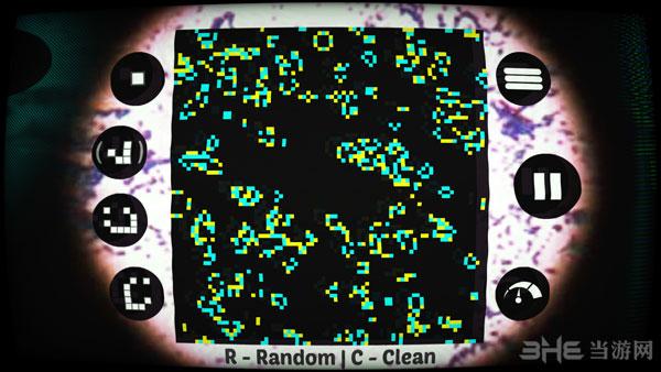 细菌v1.01单独未加密补丁截图1