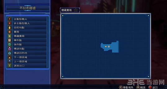 新次元游戏:海王星VII 1号升级档+未加密补丁截图2