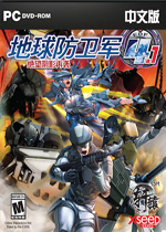 地球防卫军4.1:绝望阴影再袭(EARTH DEFENSE FORCE 4.1:The Shadow of New Despair)中文破解版