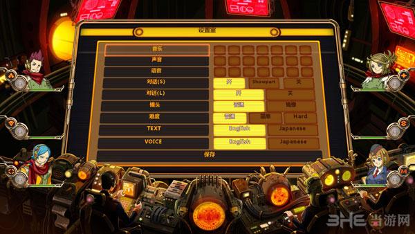 绝对迎击战争LMAO中文汉化补丁截图1