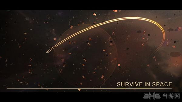 生存空间截图0