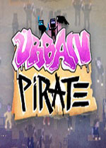 ���к���(Urban Pirate)���԰�