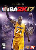 NBA 2k17传奇黄金中文破解版