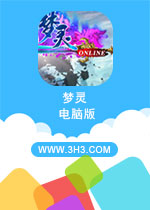 梦灵电脑版PC安卓版v1.5.0