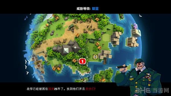 武装原型LMAO中文汉化补丁截图1