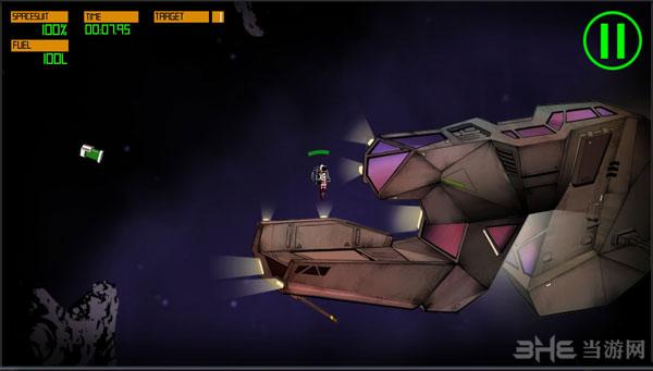紫罗兰:太空使命截图1