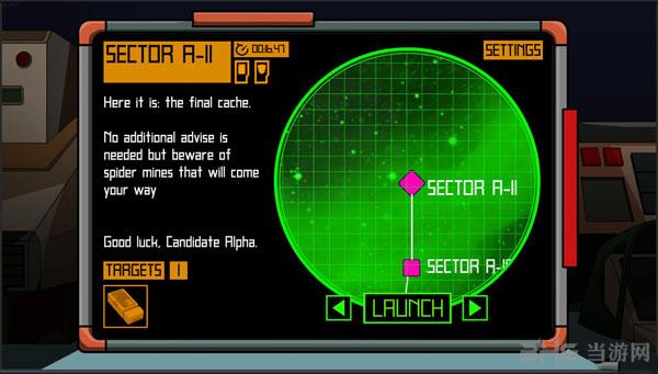 紫罗兰:太空使命截图3