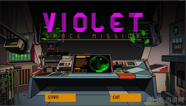 紫罗兰:太空使命截图0