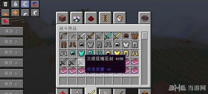 我的世界1.7.10石头工艺MOD截图3