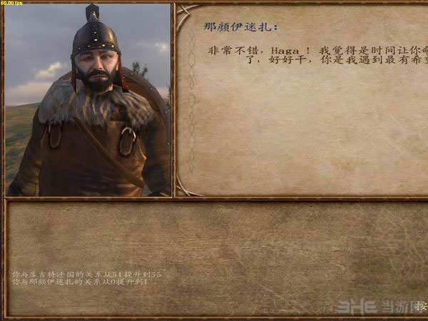 骑马与砍杀:小兵之路截图1