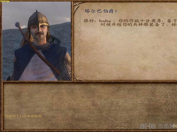 骑马与砍杀:小兵之路截图2