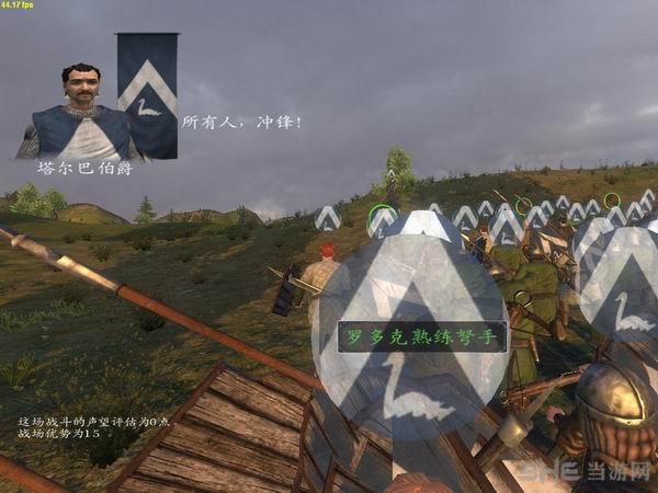 骑马与砍杀:小兵之路截图5