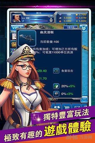 帝国舰队电脑版截图2