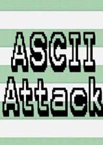 进击的ASCII