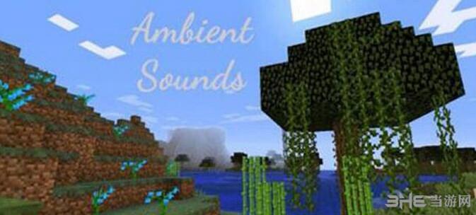 我的世界1.10自然音效MOD截图0