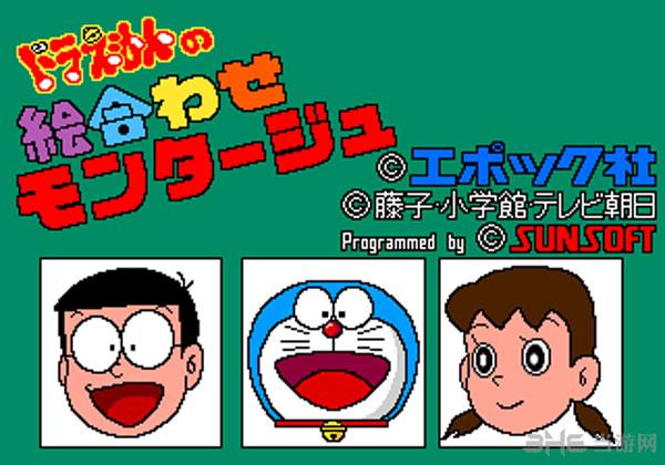 哆啦A梦之水果机游戏截图0